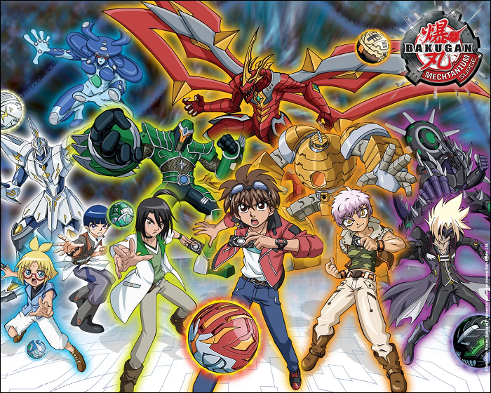Bakugan-main