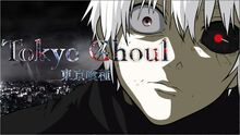 Ghoul season
