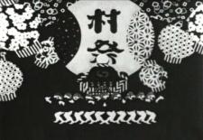 Muramatsuri