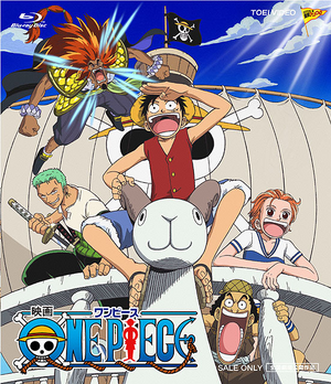 One Piece The Movie
