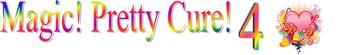 MPC4 logo
