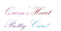 Queen's Heart Pretty Cure! Logo