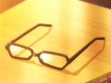 Sakamoto's Glasses (Sakamoto desu ga?)