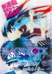 Black-rock-shooter-innocent-soul-l0