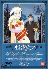 File:A little princess sara 200x0.jpg