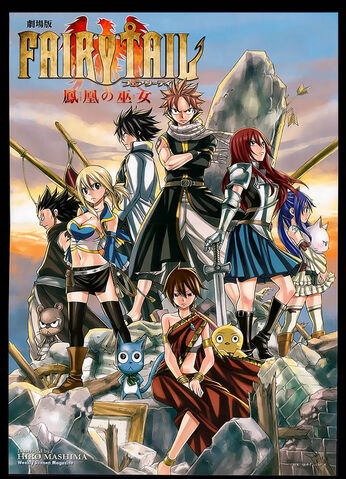 File:Fairy Tail Req.jpg