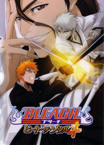 File:Bleach Req.jpg