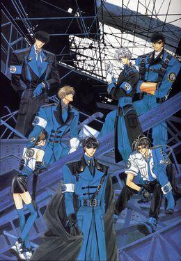 Erddrachen X Anime