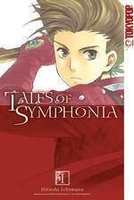 Tales of Smyphonia Manga