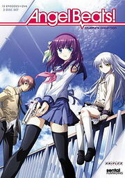 230px-Angel Beats! DVD Complete Collection cover