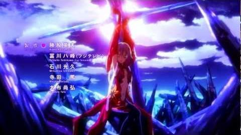 Guilty Crown - 【Official OP】 - Extreme HD