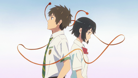 Your Name Screen 2