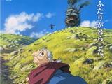 Howl no Ugoku Shiro (TV)