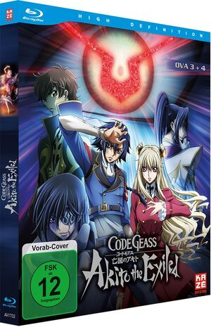 DVD-Box3+4