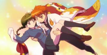Rinne Anime 1