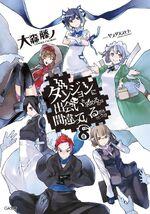 Danmachi Novel 08