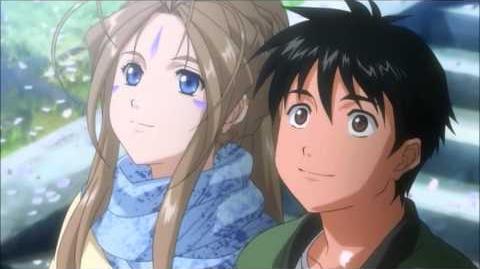 Ah! My Goddess! Aa! Megami-sama! О, Моя богиня! OVA-2 Opening 2011 HD