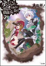 Danmachi Novel 02