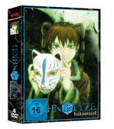 Texhnolyze dvd cover 3d