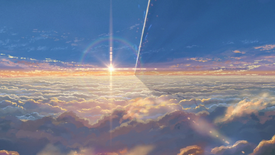 Your Name Screen 1