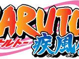 Naruto/Shippuden