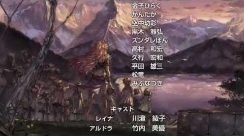 Queen's Blade Inheritor of the Throne Song Ending