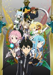 Caliber Anime MainVisual