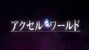 Logo of Accel World