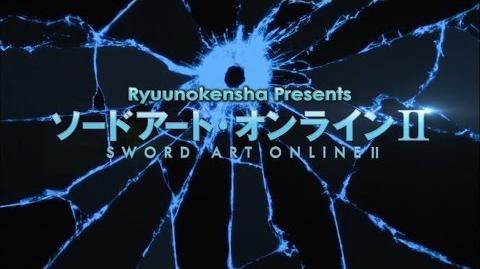 Sword Art Online - Ignite OP Lyrics