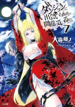 Danmachi Novel 07