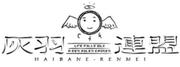 Haibane Renmei Logo