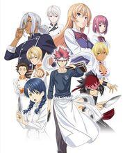 Shokugeki-no-soma Charaktere