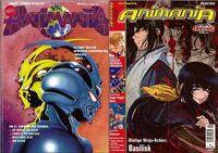 AnimaniA Ausgabe 1 1994