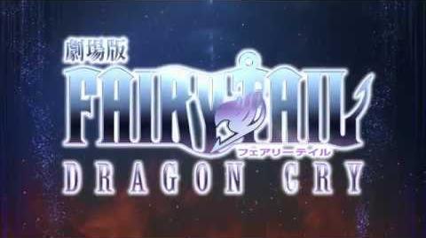 Fairy Tail Dragon Cry (Kino-Trailer)