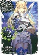 Danmachi Manga 02