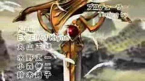 X 1999 Opening (X−エックス−) Myuji - exDream