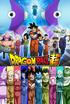 DRAGON BALL SUPER Universe Survival saga