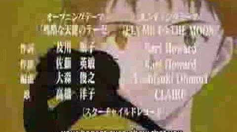 Neon Genesis Evangelion (Theme)