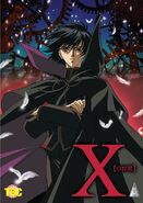 X Clamp Poster 1