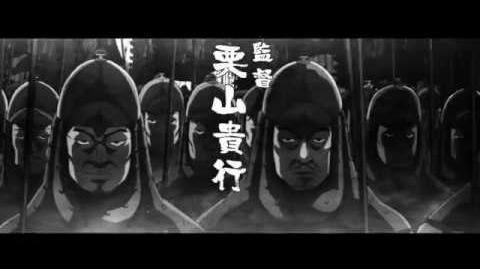 Angolmois Genkou Kassenki Official Trailer 2 (2018)