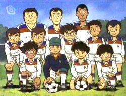 Kickers Animanga Wiki Fandom Powered By Wikia