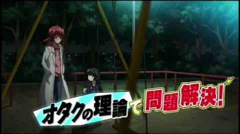 Denpa Kyōshi Anime TV ad