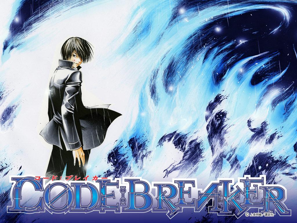 code breaker characters wiki