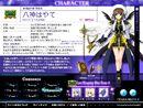Hayate Yagami StrikerS Info (2)