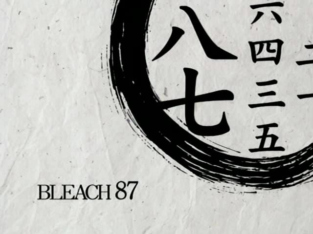 Byakuya Is Summoned The Gotei 13 Start To Move Anime And Manga