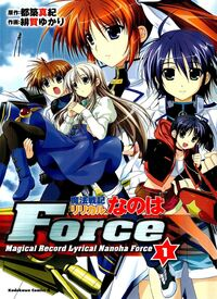 Nanoha Force Volume 1
