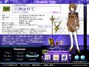 Hayate Yagami StrikerS Info
