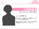 Haruhiko Amami Profile