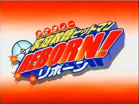 File:Katekyo Hitman Reborn Logo.jpg