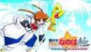 Nanoha Takamachi 2nd Game Preview Card (2)